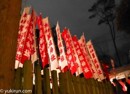 「菓祖神社」の上り