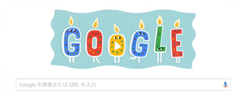 Happybirthday from Google!