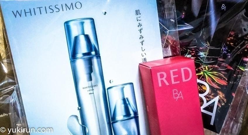 画像:RED B.A スムージングセラムとパンフレット