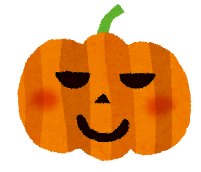 画像:かぼちゃ…てへ
