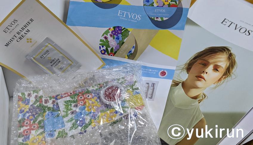 etvosのミネラルUVコレクション2019が届いたよ